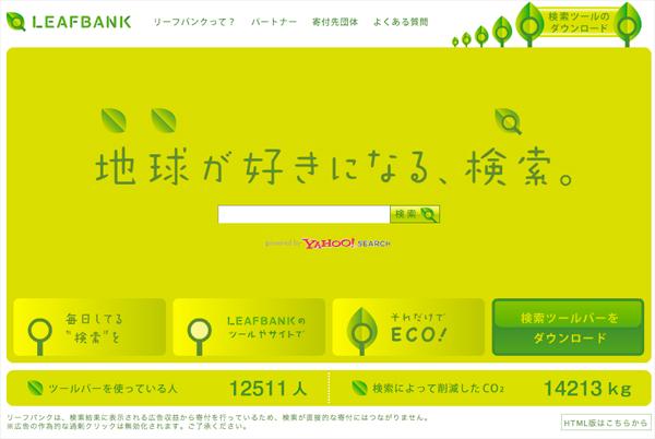 Leafbank